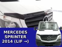 Дефлектор за преден капак за Mercedes Sprinter след 2013 година