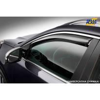 Предни ветробрани Gelly Plast за Nissan Navara 1998-2005 с 4 врати, черни, 2 броя