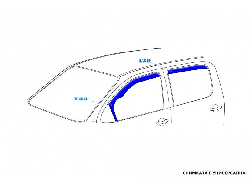 Heko 4 pieces Wind Deflectors Kit for BMW 3 series E90 sedan 2005-2012 4