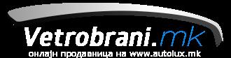 Ветробрани оd Vetrobrani.mk